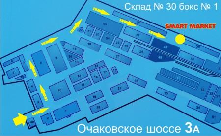 от метро Кунцевская